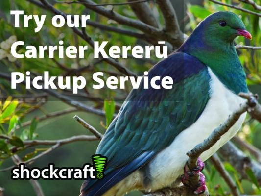 Carrier Kereru Pickup